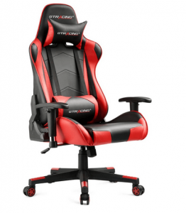 gaming chair under 200$